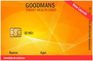 healthcard (1)
